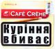 Сигари HW Cafe Creme French Vanilla 10шт