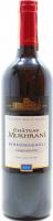 Вино Kindzmarauli напівсолодке червоне 0.75л х2