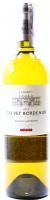 Вино Calvet Bordeaux 0.75л х3