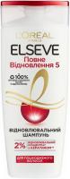 Шампунь для пошкодженого волосся L'Oreal Paris Elseve Повне відновлення 5, 400 мл