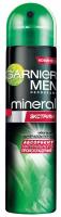Дезодорант Garnier Men mineral екстрім спрей 150млх6