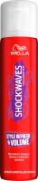Шампунь Wella Shockwaves Style Refresh&Volume сухий 65мл х12