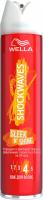 Лак Wella для волосся Shockwaves SNS с.ф.4 250мл