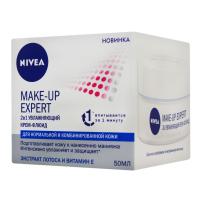 Крем-флюїд для нормальної та комбінованої шкіри обличчя Nivea Make-Up Expert Зволожуючий, 50 мл