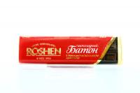 Батончик Roshen шоколадний з помадно-шокол. начинкою 43г х30