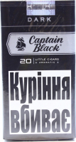 Сигари Capitan Black Dark 20шт.
