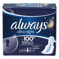 Гігієнічні прокладки Always Ultra Night, 7 шт.