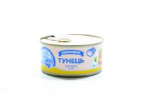 Тунець Аквамарин для салатів в олії 185г х36