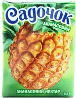 Нектар Садочок ананас 0,2л х27
