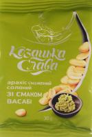 Арахіс Козацька слава солоний зі смаком васабі 30г
