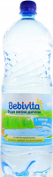 Вода Bebivita для дітей 1,5л x6