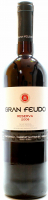 Вино Gran Feudo Reserva  червоне сухе 0.75л x2