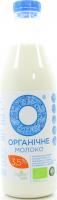 Молоко Organic Milk 3,5% 1000г х8