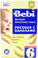 Каша Kolinska Bebi молочна, банан 300г х12