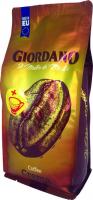 Кава Giordano Crema в зернах 1кг
