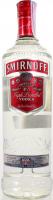 Горілка Smirnoff Red 40% 1л х3
