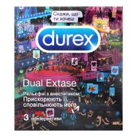 Презервативи латексні Durex Dual Extase Молодіжна Колекція, 3 шт.