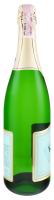 Вино ігристе Artwinery Крим н/солодке біле 0,75л х6