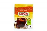 Приправа Kotanyi для глінтвейну 35г х25