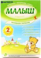 Суміш Nutricia Малиш Істринський 2 дитяча 320г х12