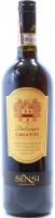 Вино Sensi Chianti червоне сухе 0.75л х3