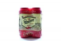 Пиво Staropramen Prague Premium 4*0,5л з/б х6