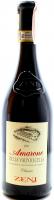 Вино Zeni Amorone Della Valpolicella червоне сухе. 0,75л x2