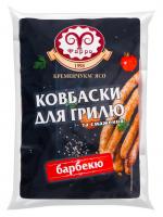 Ковбаски Барбекю для гриля та смаження Кременчук ваг/кг