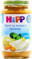 Пюре Hipp Овочі та лапша з тріскою с/б 220г х6