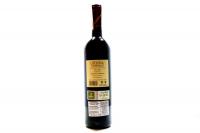 Вино Rioja Urbina червоне сухе 0,75л х3