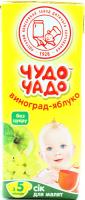 Сік ОКЗДХ Чудо чадо виноград-яблуко 0,2л х12