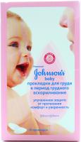 Прокладки Johnson`s baby д/груди 30шт