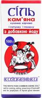 Сіль Йод Кам`яна йодована 500г