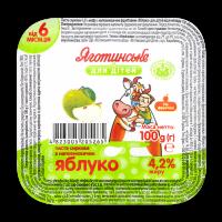 Паста сиркова Яготинське для дітей 4,2% яблуко стакан 100г