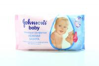 Серветки Johnsons Baby дитячі Лагідна турбота 56шт.  х6