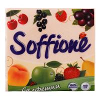 Серветки паперові столові Soffione 24*24см Персикові, 100 шт.