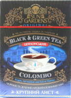 Чай Sun Garden чорний та зелений Colombo Mix 100г