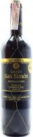Вино Castillo San Simon Reserva червоне сухе 0,75л x2