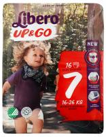 Підгузники Libero Up&Go 16-26кг 7 16шт x6