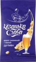 Арахіс Козацька слава солоний до пива 30г