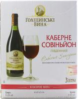 Вино Голіцинські вина Каберне Совіньйон напівс.червB&B 3л х5