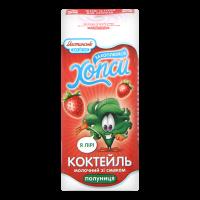 Коктейль Яготинське для дітей Хопси Полуниця 2,5% 200г х30