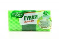 Губки кухонні МЖ Оптимум 3шт. 9766CD