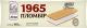 Морозиво Лімо Пломбір 1965 у вафельних листах 100г