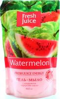 Мило Fresh Juice рідке із гліцерином кавун д/п 460мл х6