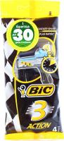 Станок для гоління BIC Action 3 Bades 4шт