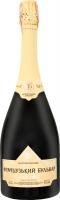 Вино ігристе 0.75л 10.5-12.5% напівсолодке Special Edition Французький бульвар