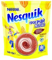 Напій Nestle Nesquik Opti-Start швидкорозч.з какао 140г