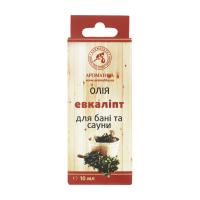 Олія натуральна косметична для лазні та сауни Ароматика Евкаліпт, 10 мл