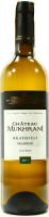 Вино Mukhrani Rkatsiteli сухе біле 0.75л х2
